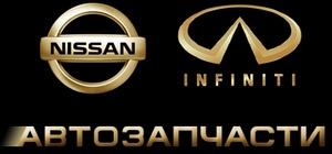 zapchasti-infiniti-nissan