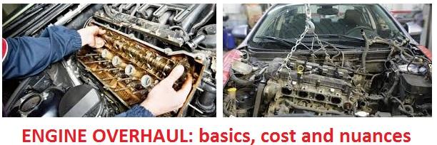 Двигатели и его ремонт